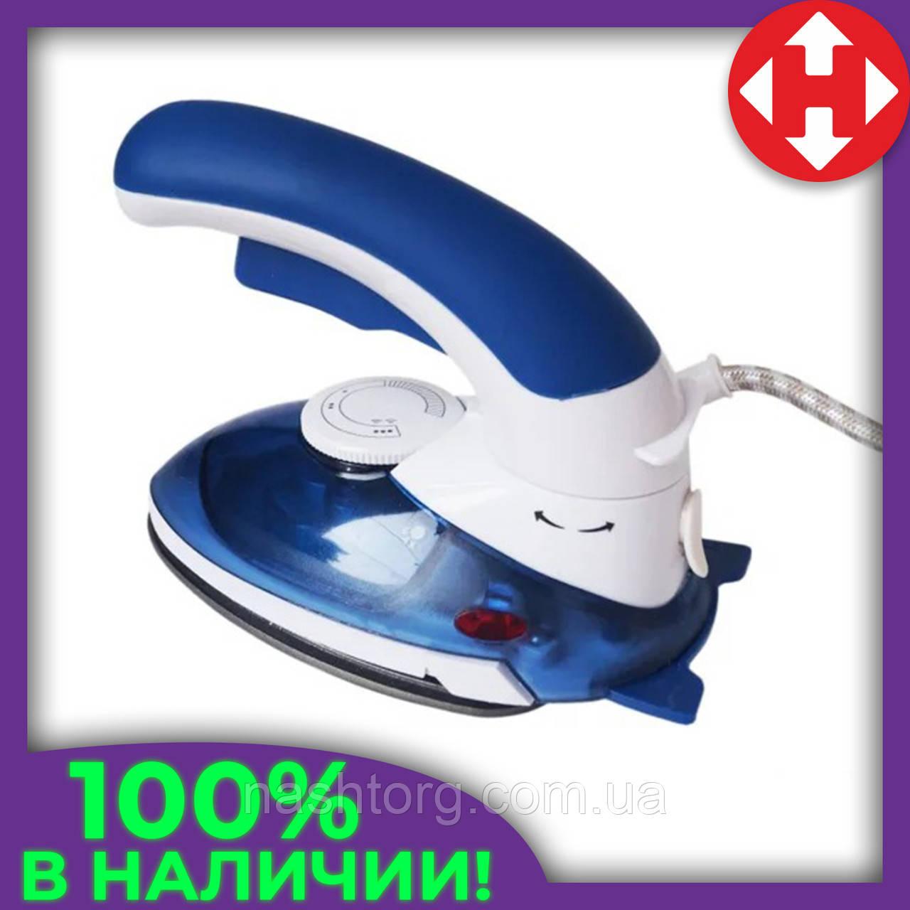 Распродажа! Утюг дорожный, отпариватель для одежды, 2 в 1, цвет - синий, HT-558 B, утюг отпариватель