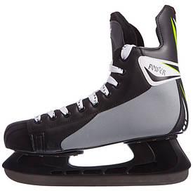 Ковзани хокейні Zelart Z-2061