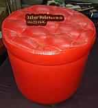 Круглый пуф красного цвета, фото 2