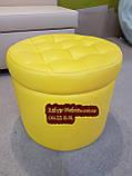 Круглый пуф желтого цвета, фото 3