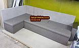 Диван угловой для узкой кухни с ящиком + спальным местом 1800х2400мм, фото 4