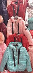 Короткая куртка  для девочки на осень  ( 122-146 рост)