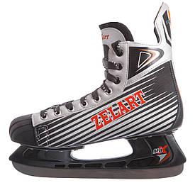 Ковзани хокейні Zelart Z-2062