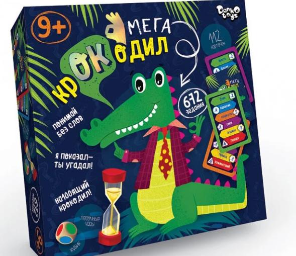"""Настольная игра викторина """"Мега-крокодил""""Развивающие игры, Гра крокодил,данко  тойс"""