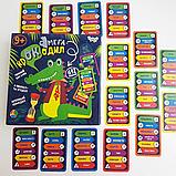 """Настольная игра викторина """"Мега-крокодил""""Развивающие игры, Гра крокодил,данко  тойс, фото 3"""