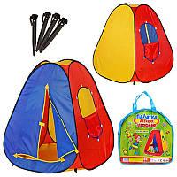 Большая детская игровая палатка Пирамида 0503 в сумке с колышками в комплекте, Вигвам, Детский домик