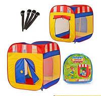 Большая детская игровая палатка Домик 0505 в сумке с колышками в комплекте, Вигвам для мальчика и девочки