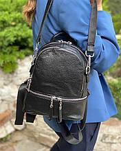 Женский рюкзак MAGICBAG