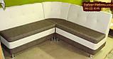 Кухонный уголок Престиж 1200*1600 кожзам легкая чистка, фото 2