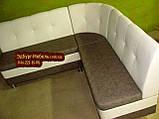 Кухонный уголок Престиж 1200*1600 кожзам легкая чистка, фото 3
