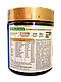Махариши Амрит Калаш 4, паста 600 гр - антиоксидант, укрепление организма, устранение депрессии и зависимости, фото 2