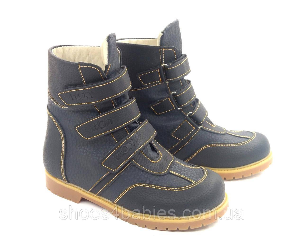 Ортопедические ботинки демисезонные для мальчика Ecoby 703B р. 27 - 18см