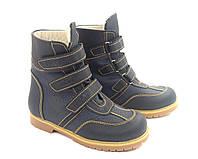 Ортопедические ботинки демисезонные для мальчика Ecoby 703B р. 27 - 18см, фото 1
