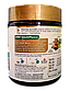 Махариши Амрит Калаш 4, паста 600 гр - антиоксидант, укрепление организма, устранение депрессии и зависимости, фото 3