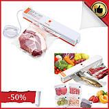 Вакууматор Вакуумный упаковщик ручной продуктов Freshpack Pro Бытовые вакуумные упаковщики для дома, фото 2