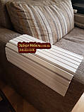 Деревянная накладка-подлокотник (400х400) белого цвета, фото 2