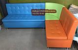 Угловой диван для детского сада Квадро 3 части 200х150см, фото 4