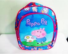 Маленький детский рюкзачок для девочки и мальчика Свинка Пеппа для детского сада, дошкольный рюкзак от 3