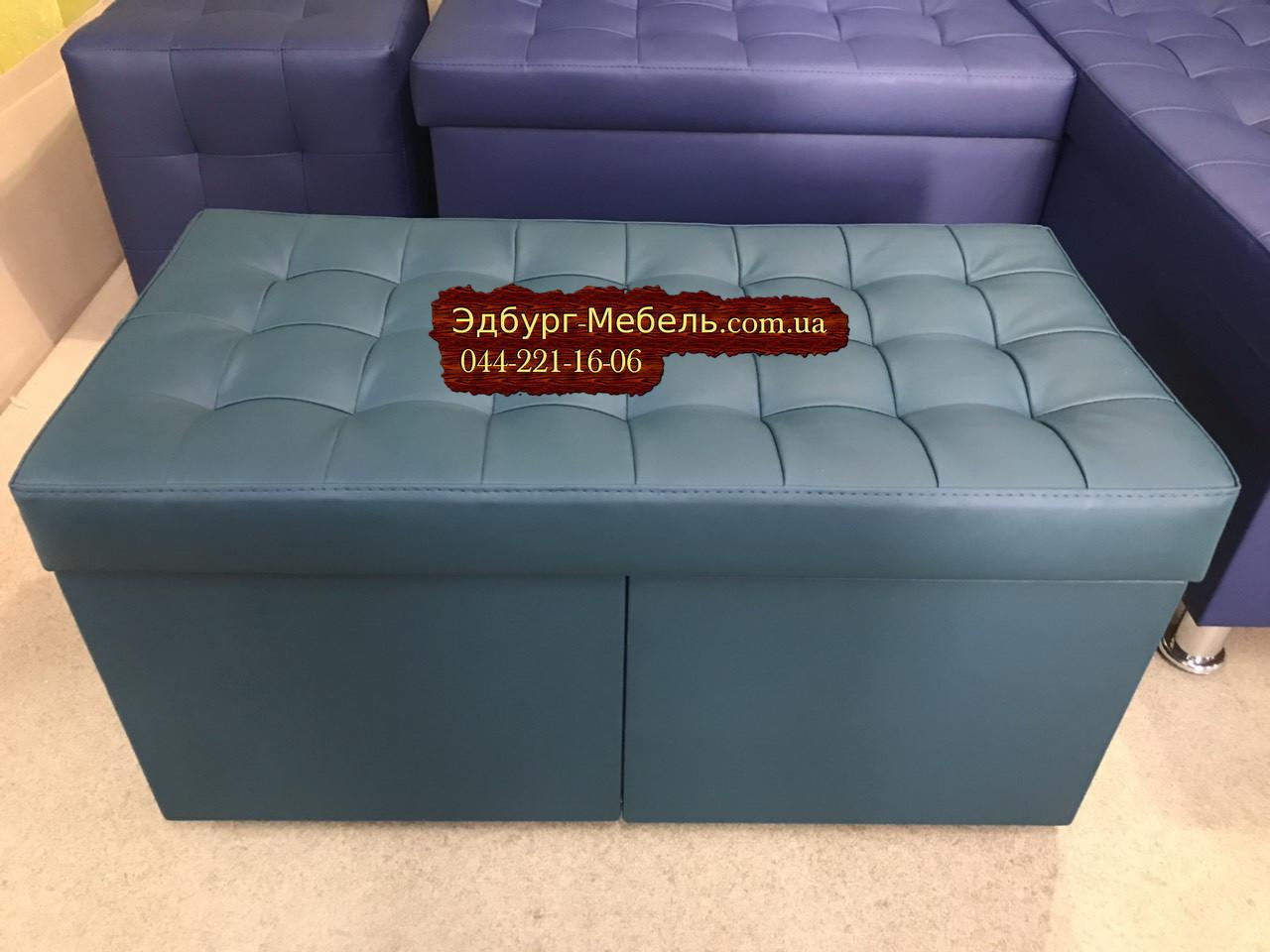 "Пуф-шкаф ""Королевский"" 800х400х450мм съёмные полки"