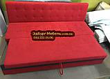 Диван Квадро с ящиком и спальным местом 1900х650х900мм, фото 2