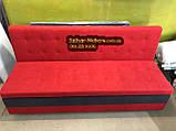 Диван Квадро с ящиком и спальным местом 1900х650х900мм, фото 3