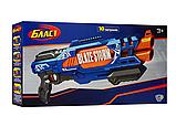 Пистолет бластер детский 80521 бластер, 60 см с мягкими патронами, фото 3