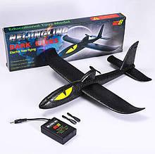 Детский метательный самолет, игрушка маленький пенопластовый планер с электромотором 19917