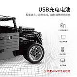 Электронный конструктор Xingbao XB22001 G650 на радиоуправлении, внедорожник для мальчиков, фото 6