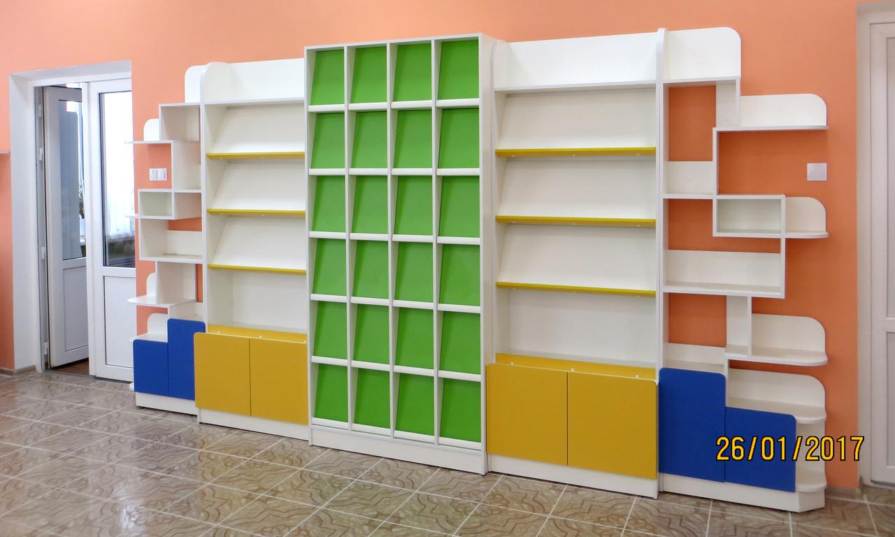 Набор для библиотеки
