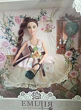 Детская BJD кукла шарнирная типа Барби Эмилия 4379 с красивым нарядом принцессы и сумочкой игрушки для девочек