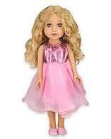 Кукла Beauty Star 519-1804A - большая музыкальная, интерактивная детская игрушка для девочек, кукольные наборы