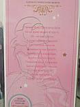 Кукла Beauty Star 519-1804D - большая музыкальная, интерактивная детская игрушка для девочек, кукольные наборы, фото 2