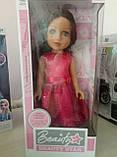 Кукла Beauty Star 519-1804D - большая музыкальная, интерактивная детская игрушка для девочек, кукольные наборы, фото 3