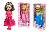 Кукла Beauty Star 519-1804D - большая музыкальная, интерактивная детская игрушка для девочек, кукольные наборы, фото 4