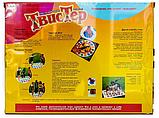 Напольная игра Твистер от Danko Toys для детей и взрослых, развлекательная подвижная игра, семейный досуг, фото 2