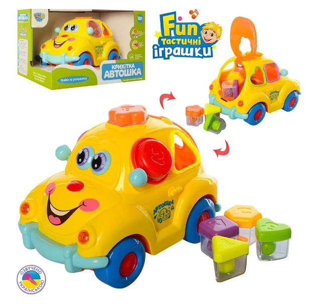 """Музыкальный сортер машинка """"Автошка"""" мини, игрушка крошка автошка, развивающая игрушка для мелкой моторики"""
