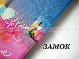 Яркий цветной чехол Эйфелева Башня Color для Lenovo Tab M10 HD (tb x505l x505F x605L x605F), фото 8