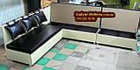 Самый большой кухонный уголок 250х330см, фото 6