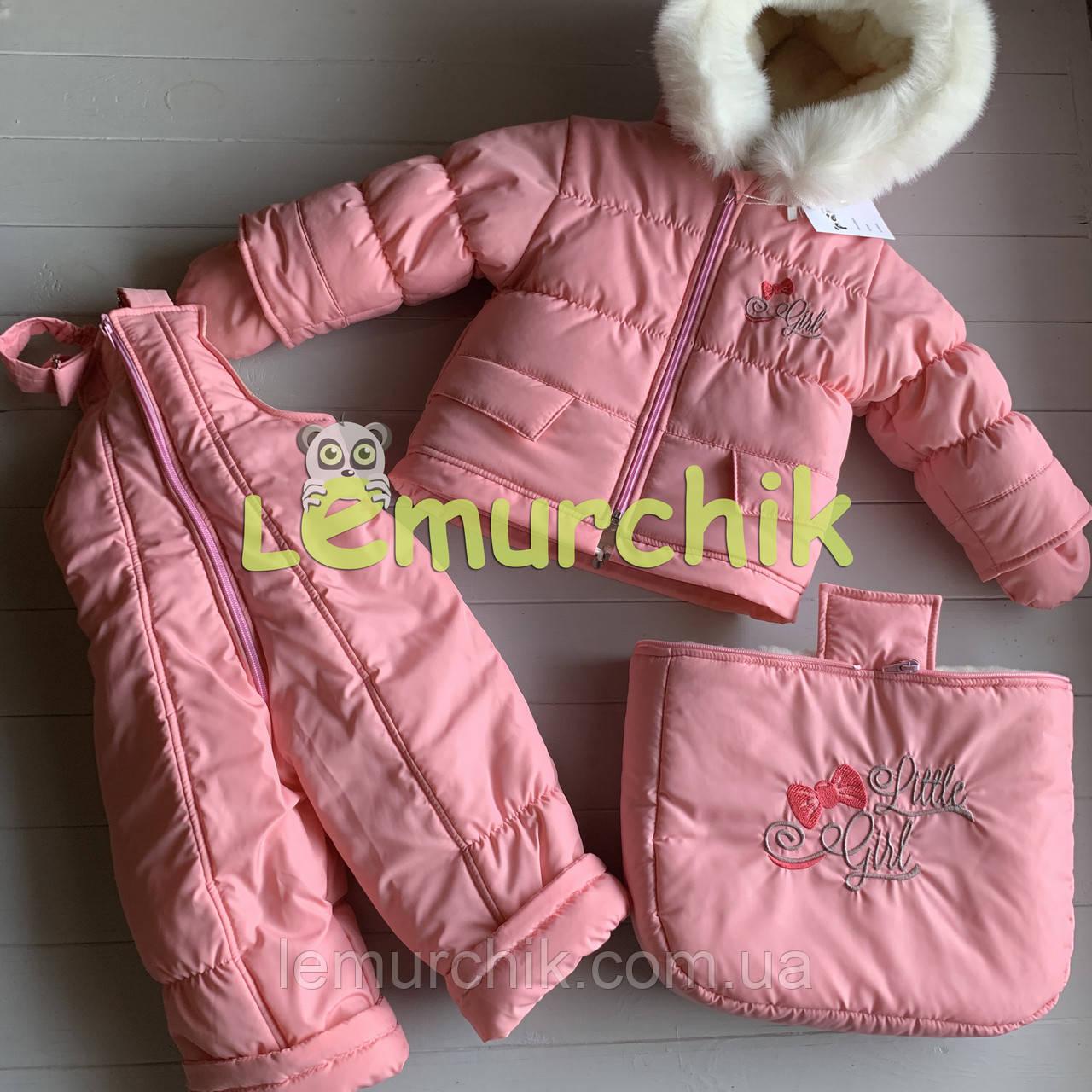 Детский зимний комбинезон-трансформер (куртка+штаны комбинезон+мешочек), перламутрово-розовый
