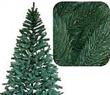 Ель Буковельская Литая (Голубая, Зеленая) 1,5 м, фото 2