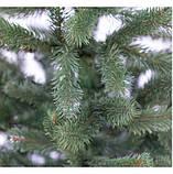 Ель Буковельская Литая (Голубая, Зеленая) 1,5 м, фото 3