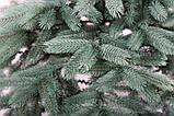 Ель Буковельская Литая (Голубая, Зеленая) 1,5 м, фото 4
