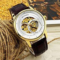 Winner 339 Gold-White-Brown, фото 2