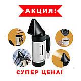 Ручной отпариватель для одежды Hand Held Steamer A6 паровой утюг Отпариватели одежды вертикальный, фото 5