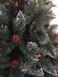 Ель Элитная  Шишки + Калина (Красная,Синяя,Белая, Золотая)1,8 м, фото 3