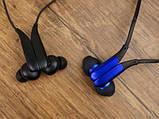 Стереонаушники для спорта Stn-730 наушники-вкладыши Level U Голубые, спортивная Bluetooth гарнитура Реплика, фото 2