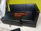 Кухонный уголок черный Пегас + спальное место кровать, фото 3