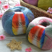 Vizell Rainbow Angora - Яркая новинка!