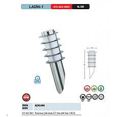 Настенный светильник Horoz Electric Ladin-1, фото 3