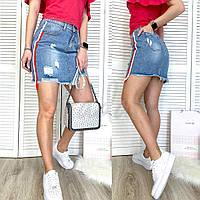 Юбка джинсовая женская с рванкой синяя весенняя коттоновая 3742 New Jeans размер 25-30 (Н)